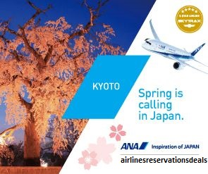 reservations for Ana airlines,